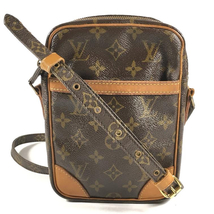 Authentic Louis Vuitton Danube Crossbody Bag - $334.99