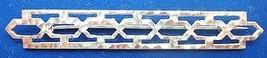 Arts & Crafts Sterling Hammered Geometric Bar Pin (#J2702) - $200.00