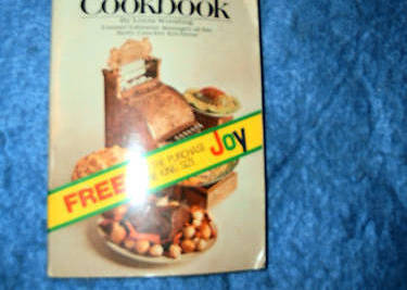 The Smart Shopper's Cookbook by Loyta Wooding