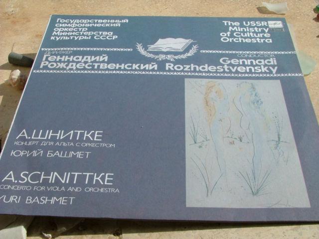 Rozhdestvensky Bashmet.Schnittke Concerto For Viola & Orchestra Melodiya NM
