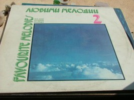 Favourite Melodies 2 BalkanTon from 1980 Made in Bulgaria Exelent condition SALE image 1