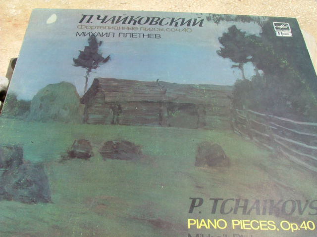 MIKHAIL PLETNEV plays TCHAIKOVSKY PIANO PIECES OP.40 MELODIYA USSR LP MINT-