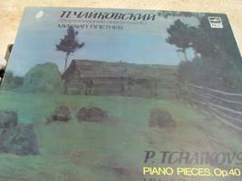 MIKHAIL PLETNEV plays TCHAIKOVSKY PIANO PIECES OP.40 MELODIYA USSR LP MINT- image 1