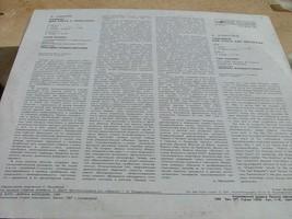 Rozhdestvensky Bashmet.Schnittke Concerto For Viola & Orchestra Melodiya NM image 2