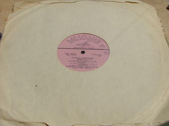 SOFRONITSKY play CHOPIN & LIST RARE MELODIYA LP