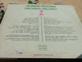 Favourite Melodies 2 BalkanTon from 1980 Made in Bulgaria Exelent condition SALE image 3