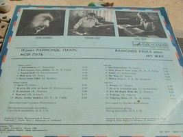 FRAIMONDS PAULS from 1980 Made in USSR Very Rare Russian record LP VG++ to M- image 2