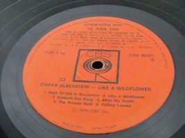 HAVA ALBERSTEIN LIke A Wildflower LP ISRAELI traditional songs image 5