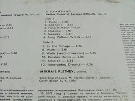MIKHAIL PLETNEV plays TCHAIKOVSKY PIANO PIECES OP.40 MELODIYA USSR LP MINT- image 3