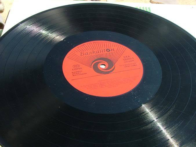Favourite Melodies 2 BalkanTon from 1980 Made in Bulgaria Exelent condition SALE image 6