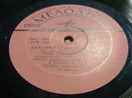 SHARPS & FLATS  NOBUO HARA - Japanese Japan Jazz RARE Melodiya USSR 1973 LP image 4