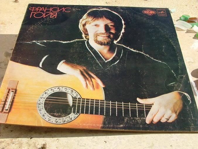 FRANCIS GOYA GUITAR SONGS LP MELODIYA 1982 RARE