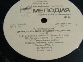 MIKHAIL PLETNEV plays TCHAIKOVSKY PIANO PIECES OP.40 MELODIYA USSR LP MINT- image 5