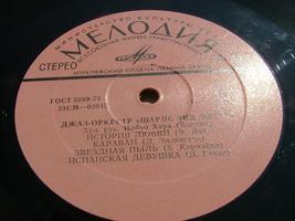 SHARPS & FLATS  NOBUO HARA - Japanese Japan Jazz RARE Melodiya USSR 1973 LP image 5