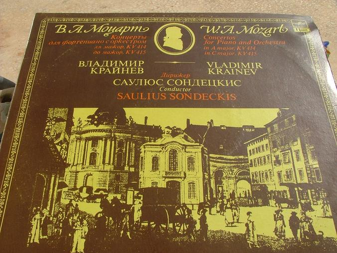 V.Krainev Play Mozart concerto 4 piano & orchestra in A major & C minor Melodiya image 3
