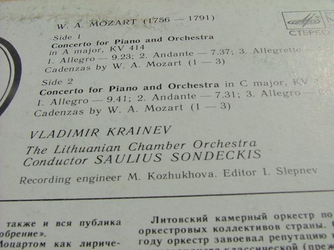 V.Krainev Play Mozart concerto 4 piano & orchestra in A major & C minor Melodiya image 4