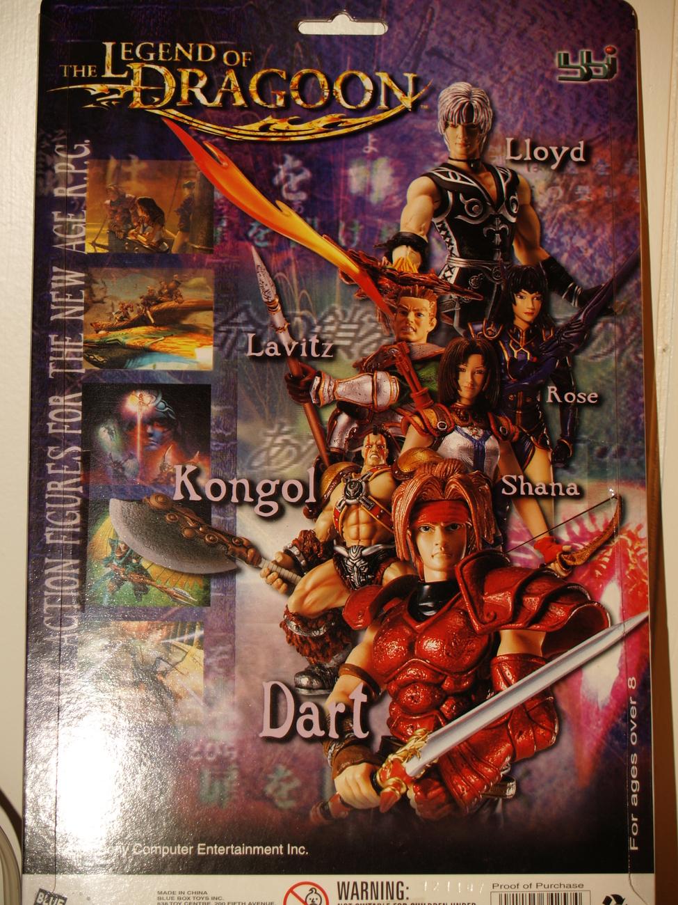 Legend of Dragoon (Rose)