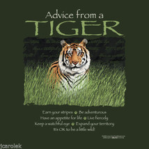 Sweatshirt Advice From a Tiger S M L Green NWT Fun Quality - $25.25