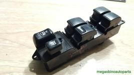 Mitsubishi Master Lock Schalter mr587943 OEM b9 image 1