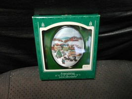 "Hallmark ""Friendship"" 1985 Satin Ornament NEW Creases - $16.58"