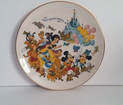 Walt Disney Productions Collector Plate 10th Anniversary WDW Snow White ... - $23.36