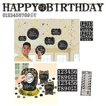 Sparkling Celebration Birthday Decorations Party Supplies Pack: Straws, ... - $18.41