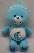 "Care Bears BLUE FLEECE BEDTIME BEAR 12"" Plush Stuffed Animal 2005 - $18.32"