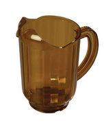 Plastic Beverage Pitcher -Beer Water Tea-Case of 6-Gold - $30.81
