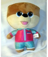 """Cutelife Jiffpom All Star Plush 10"""" Collectible Stuffed Toy - $19.79"""