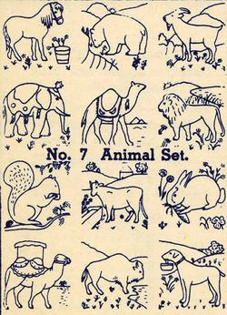 1930s Embroidery Iron-on Transfers Animals Wild Quilt Depression 30s