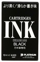 Platinum-stationery-ink cartridge SPSQ-400#1 (10pcs) - $5.20