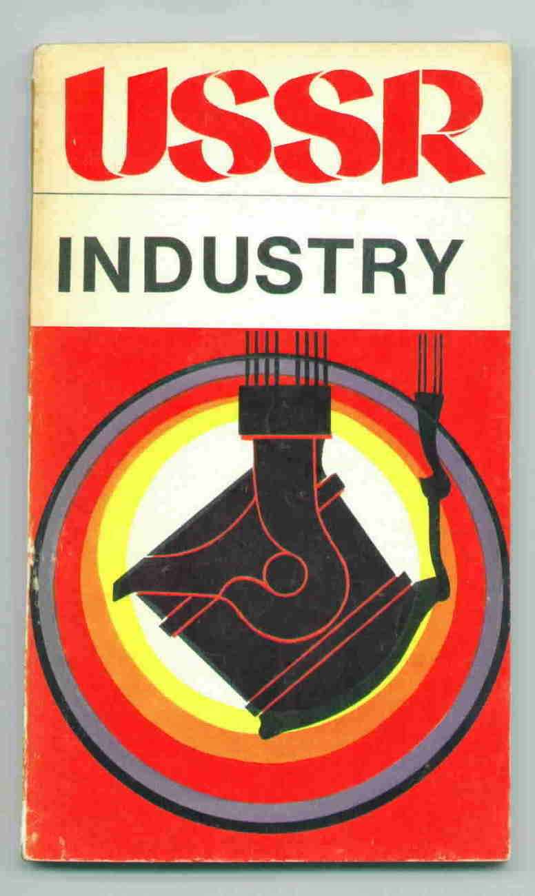 USSR Industry - Published in Soviet Union 1973