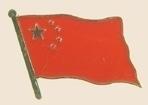12 Pins - CHINA , chinese flag lapel badge pin sp199 Bonanza