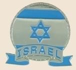 12 Pins - ISRAEL EMBLEM , flag hat lapel pin sp070