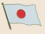 12 Pins - JAPAN , japanese flag lapel badge pin sp231