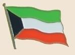 12 Pins - KUWAIT , flag hat lapel badge pin sp233 Bonanza