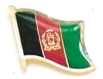 AFGHANISTAN - Wholesale lot 12 flag lapel pins ef002