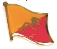 BHUTAN - Wholesale lot of 12 flag hat lapel pins ef031