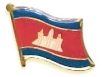 CAMBODIA - Wholesale lot 12 flag hat lapel pins ef044