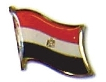 EGYPT - Wholesale lot of 12 flag hat lapel pins ef074