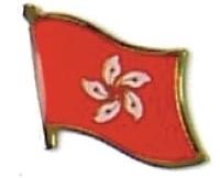 HONG KONG - Wholesale lot 12 flag hat lapel pins ef105