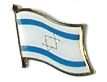 ISRAEL - Wholesale lot 12 flag lapel pins ef116