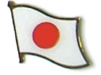JAPAN - Wholesale lot 12 japanese flag lapel pins ef121