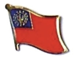MYANMAR - Wholesale lot of 12 flag hat lapel pins ef153 - $18.00