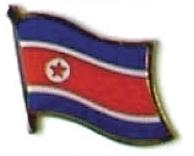 NORTH KOREA - Wholesale lot of 12 flag lapel pins ef128