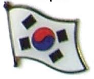 SOUTH KOREA - Wholesale lot of 12 flag lapel pins ef129