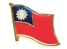 TAIWAN - Wholesale lot of 12 flag hat lapel pins ef228