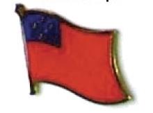 WESTERN SAMOA - Wholesale lot 12 flag lapel pins ef202