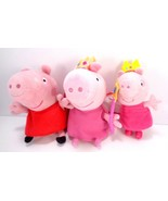 Set Of 3 Peppa Pig Plush Doll Princess Wings Small soft crown and Regular TY - $18.80