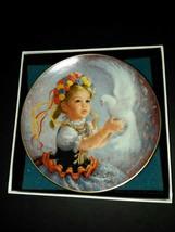 Doulton International, Festival Children of the World (POLAND) - $35.53